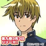 「咲-Saki-」アニメスペシャルサイト