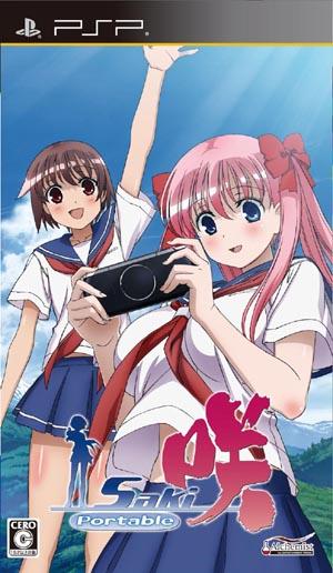 http://www.saki-anime.com/blog/img/pspsaki.jpg